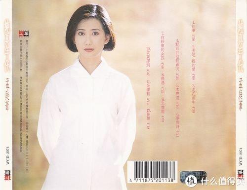 我只想唱一首老情歌 篇七:#剁主计划-宁波#那些唱歌的小个子妹妹们