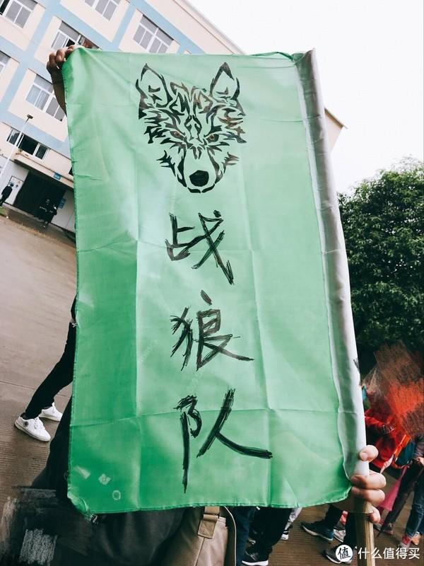#原创新人#剁主计划-宁波#宁波九龙湖风景区七公里徒步+烧烤简记