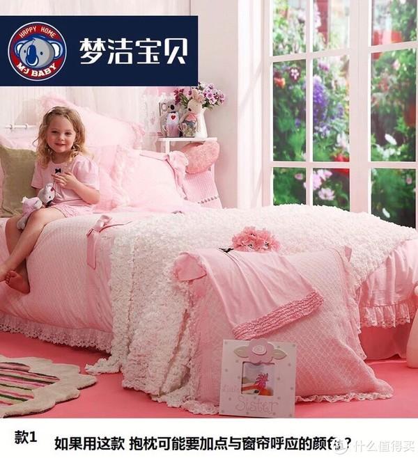 孩子床品材质与品牌挑选纪实(为过敏孩子精挑细选)#剁主计划-长沙##全民分享季#