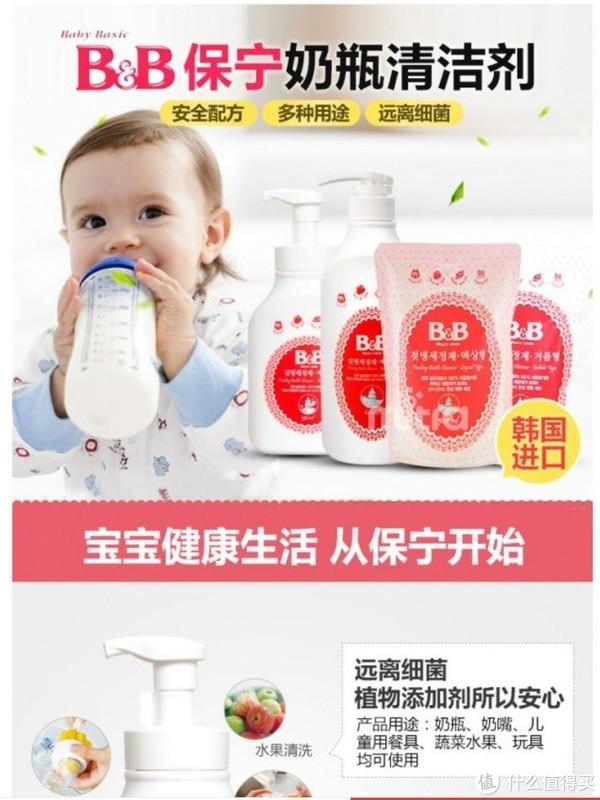 养娃方知父母难,盘点我用过的宝宝清洁护理用品#剁主计划-西安##全民分享季#