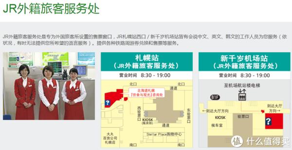 #剁主计划-上海#第一次带团自由行,九大四小从筹备到成行,一路行来!