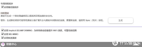 大屋5G全覆盖:NETGEAR 美国网件 Orbi RBK40 双路由套装 使用体验