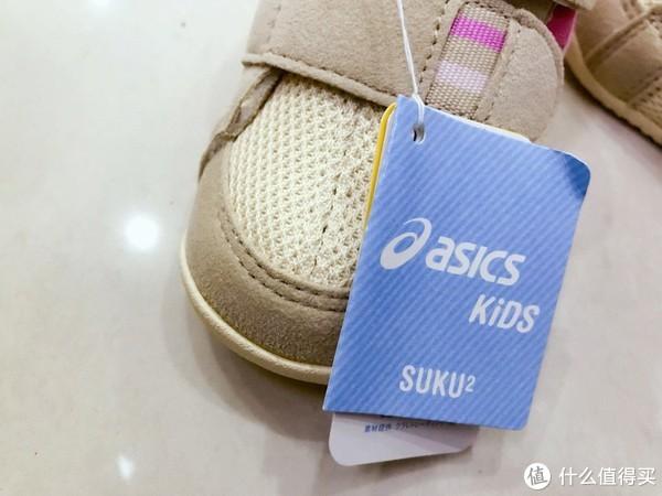 #全民分享季#Miki House&MoonStar&Asics晒单,日亚转运的三双宝宝学步鞋