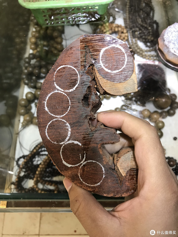 第一次开料做印度小叶紫檀手串,终于知道多少钱买才合适了!