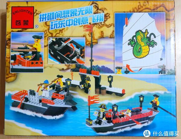 #剁主计划-郑州#全民分享季#Enlighten 启蒙 海盗系列:芭芭拉号 开箱
