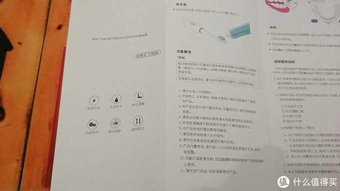 """""""自动挡""""传统刷牙方式!欧享S2竖刷电动牙刷众测体验分享"""
