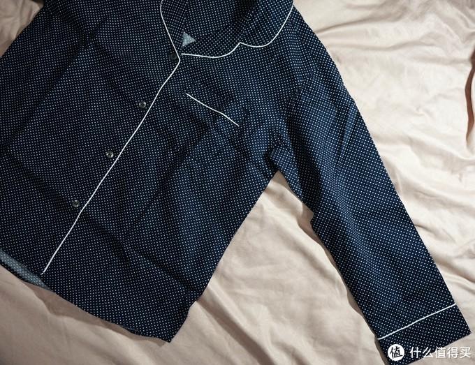 #全民分享季#时尚、舒适:UNIQLO 优衣库 全棉睡衣 开箱