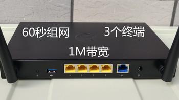 组网很傻瓜,用好不容易的蒲公英X5 VPN智能组网路由器