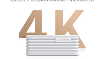 斐讯N1 电视盒子购买过程(包装|主机|变压器|logo)