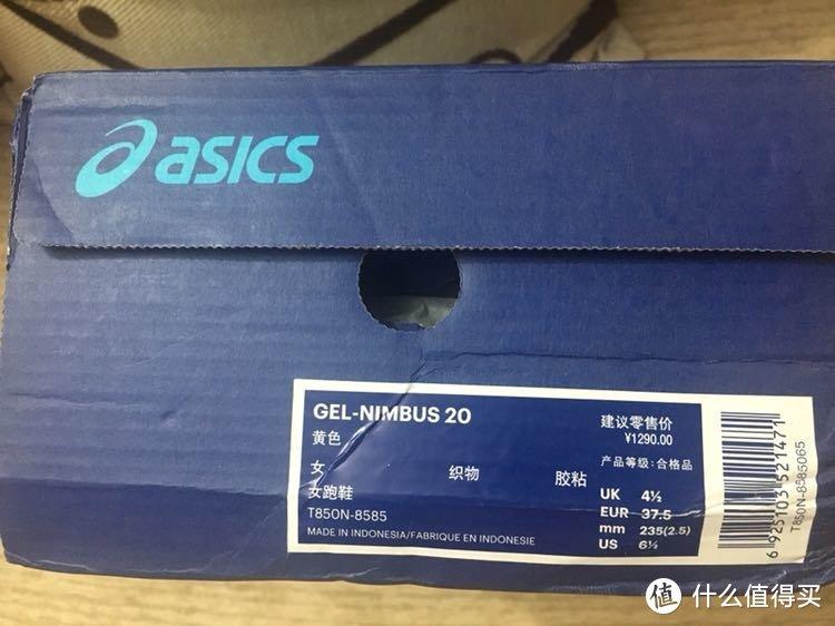 #全民分享季#ASICS 亚瑟士 GEL Nimbus20 女款跑鞋 开箱