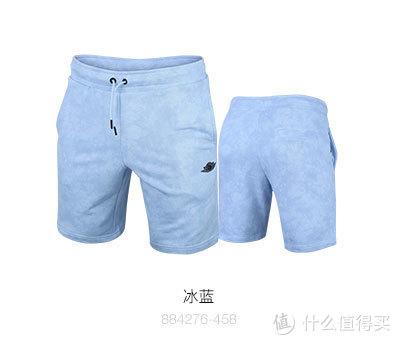 #全民分享季#AIR JORDAN 1 884276 泼墨短裤 晒单