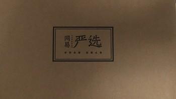 网易严选 牛皮零钱包外观展示(卡位|皮质)