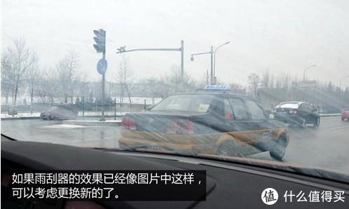 """免费保养套路深?老司机""""以身试保""""反套路现身说法"""