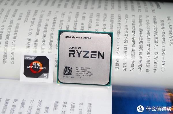 Boost! 第二代锐龙澎湃加速:AMD RYZEN 锐龙 5 2600X 处理器 &7 2700X 处理器