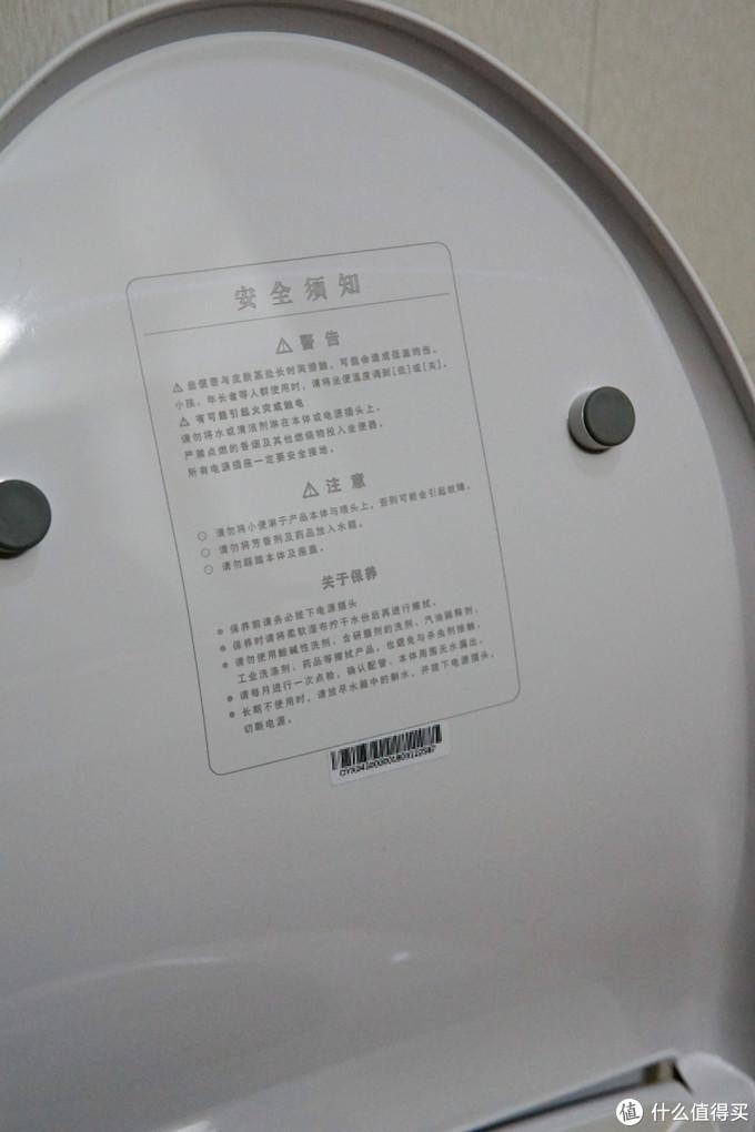 国货也能棒棒哒—网易严选 YX-TL-01A 智能马桶盖开箱