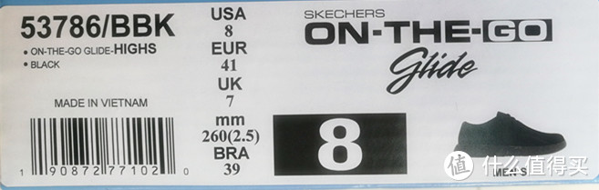 #全民分享季#腿疼鞋来治—Skechers 斯凯奇 ON-THE-GO 男士绑带休闲鞋 开箱