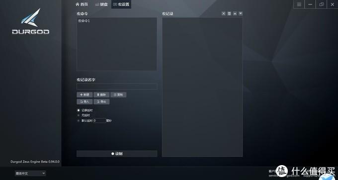 颜值即正义,杜伽 TAURUS K320 Aurora 机械键盘