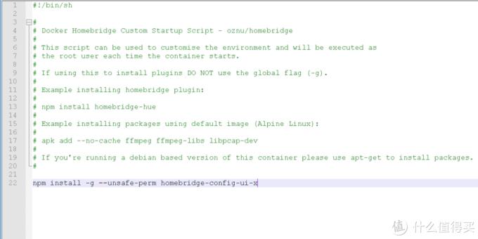 可能是HomeKit的最佳搭配——基于HomePod的智能家居完全体验(附搭建过程)
