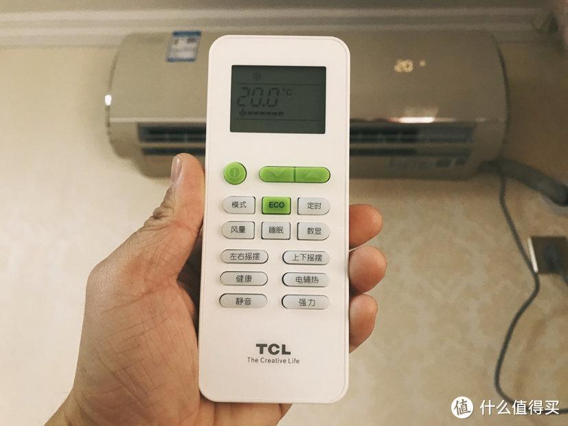 夏天来了买买买:TCL 正1.5匹 六六顺 全直流变频空调 挂机 晒单