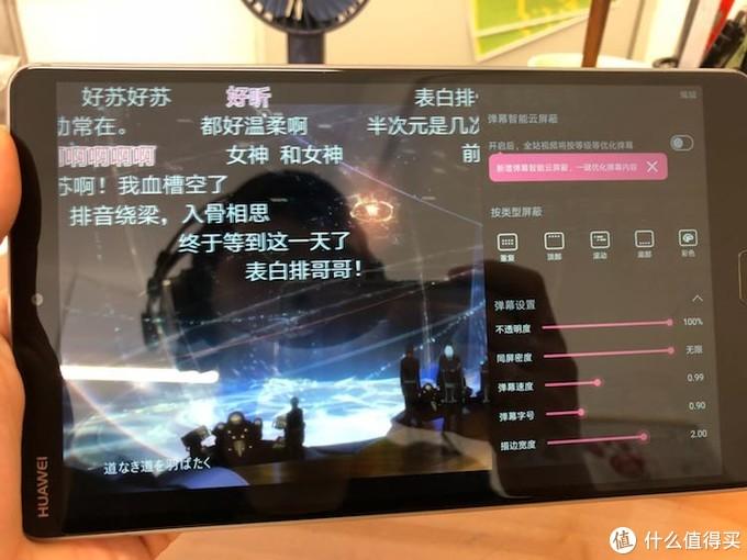 HUAWEI 华为 M5平板电脑 8.4寸开箱