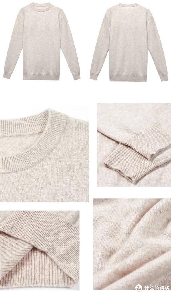 #全民分享季#中年少女的冬季御寒法宝——几家品牌纯羊绒衫对比