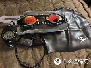 游泳的装备,Sony-Ws615搭配指环遥控器,速比涛眼镜和浴帽,Adidas电子表