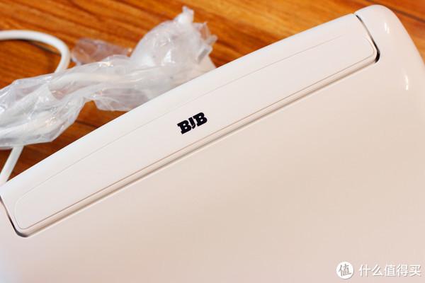 老房子的马桶改造计划:BJB 便洁宝 BWA420G 智能马桶盖