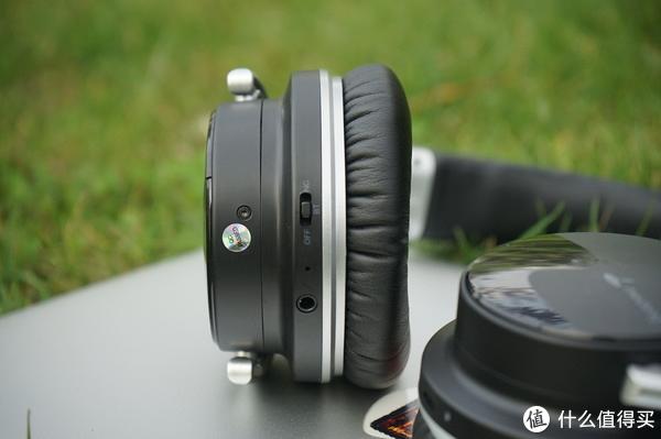 懶人數碼論 篇五:#本站首曬#低價位的魅動 E7B 主動降噪耳機,敢買嗎?能用嗎?