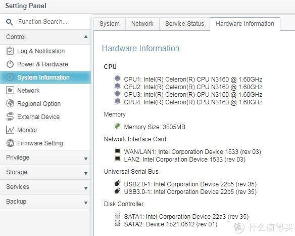 #原创新人#ComputerUniverse订购Thecus 色卡司 N2810 PRO NAS开箱