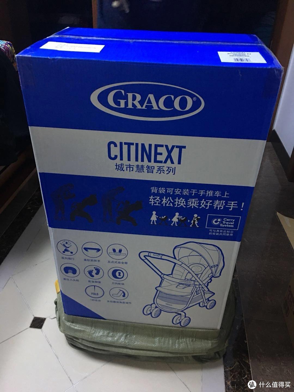 #原创新人#一篇非常不走心的 GRACO 葛莱 城市慧智系列 婴儿高景观推车 开箱