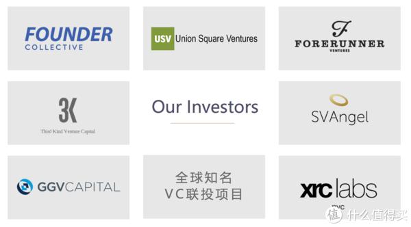 将全球大众消费实体零售业零距离接入中国消费者的创新平台