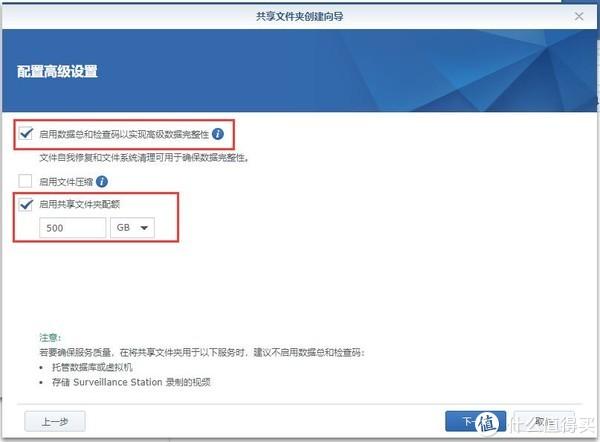 qBittorrent套件、自动内外网识别、time machine套件安装配置指南