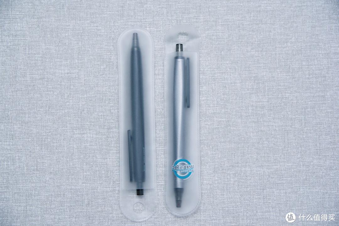 #全民分享季#来自晨光的黑科技—晨光优品 AGPH3701 中性笔开箱