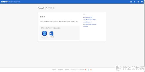 实用干货全方位测评—QNAP 威联通 212P3 入门级NAS