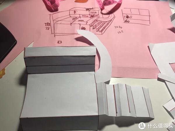 滑梯纸模型