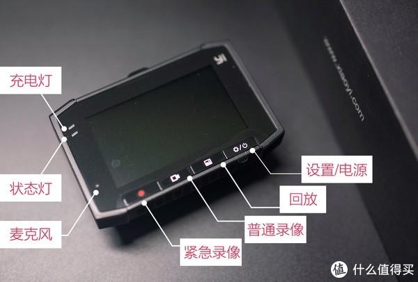 被参数蒙蔽双眼交了智商税—YI 小蚁 行车记录仪 2.7K王者版 使用感受