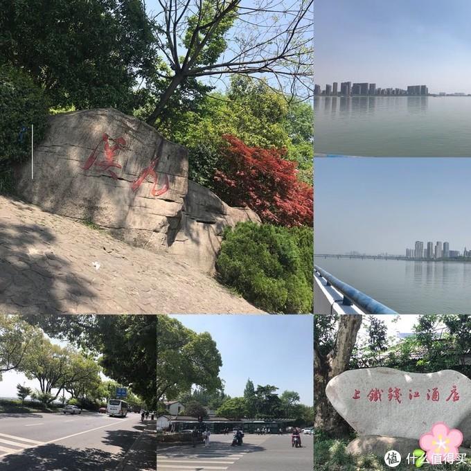 南京—苏州—乌镇—杭州—上海自由行攻略