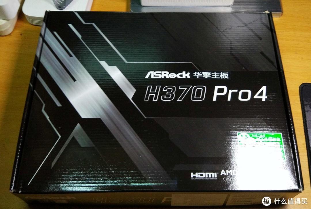 这款H370为什么可以卖799—ASRock 华擎 H370 主板