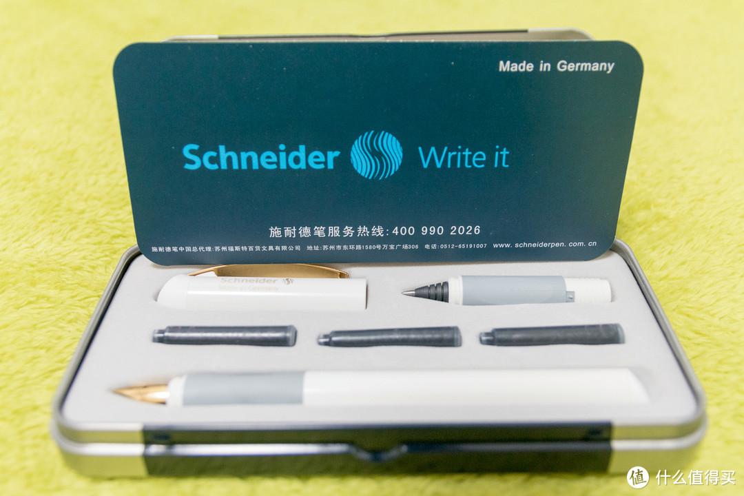 #全民分享季#原来施耐德不仅卖开关!纯正德味,Schneider 施耐德钢笔 开箱