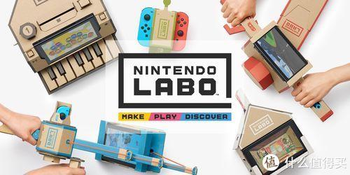 心有童真,天下无双:任天堂 Nintendo Labo(VARIETY KIT)评测