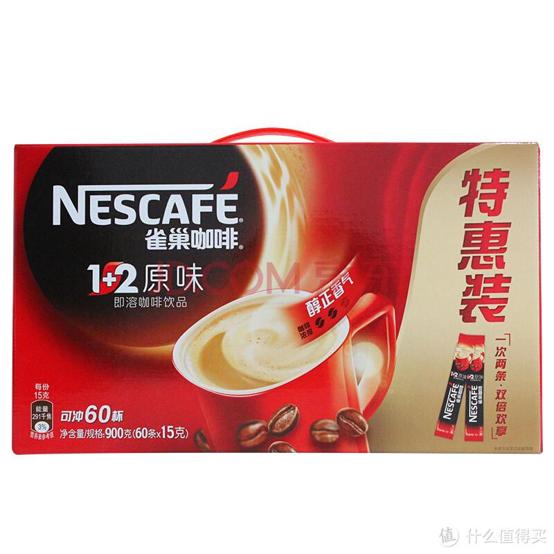 喝了这么多款速溶咖啡,我来告诉你哪款好喝