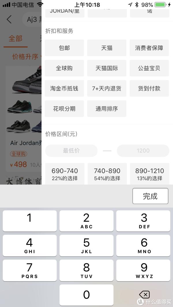 钩子(Nike)导购指南,苏州值友福利!建议右键珍藏!
