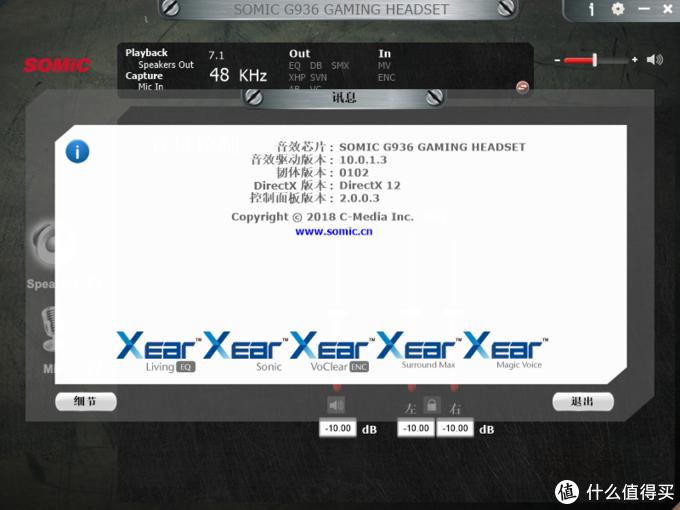 SOMIC 硕美科 G936 指挥官 和 RAZER 雷蛇 海神模拟 耳机简单开箱