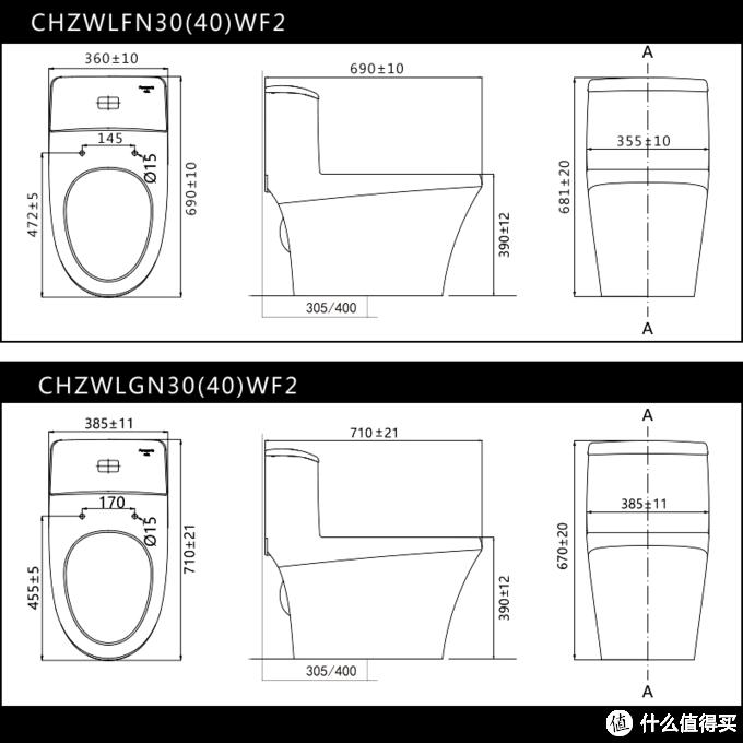 菊花也有春天:Panasonic 松下 洁乐PM33 智能马桶套装