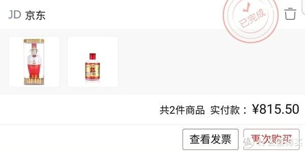 近期订单,使用了150元京豆和200元白条券,京豆算钱实付765元。