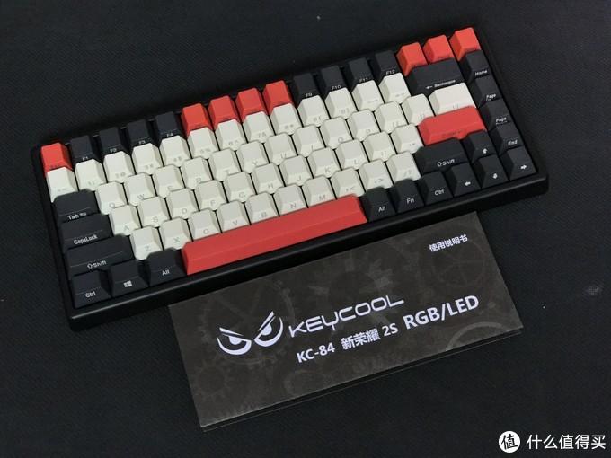 KeyCool 凯酷 荣耀84 伯爵红 机械键盘 简评