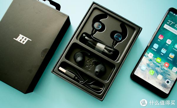 物有所值:JEET蓝牙运动耳机开箱