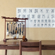 现代设计和传统工艺的结合:铜师傅安格尔黑胡桃原木1.4米餐桌椅套装