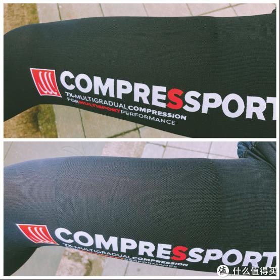 明明可以靠颜值却偏偏靠实力 ——Compressport(康普斯波)多运动长裤测评报告