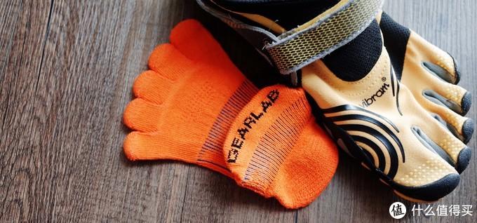 这是自由的感觉:GEARLAB燃烧装备实验室3D压力五指袜2.0评测